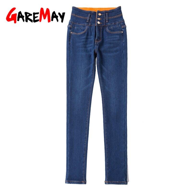 Buttons for Jeans Women High Waist Elastic Skinny Black Blue Winter Warm Elastic Ankle Jeans Velvet Female Denim Pants Plus Size