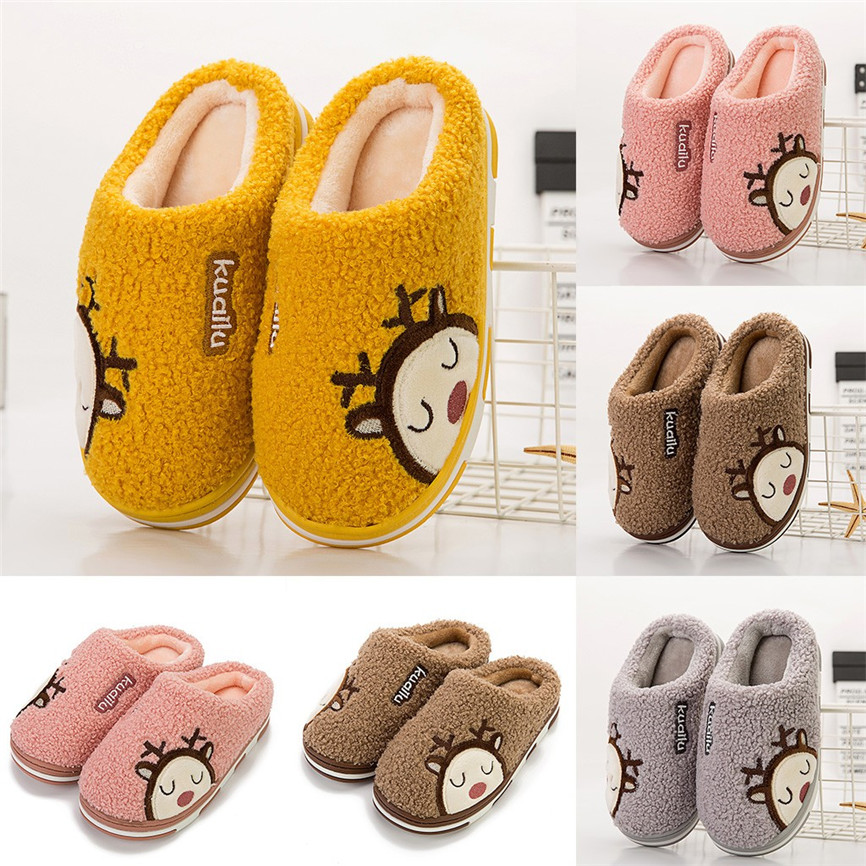 Boys Girls Infants New Pink Brown Unisex Boots Comfort Winter Slippers UK 10-2