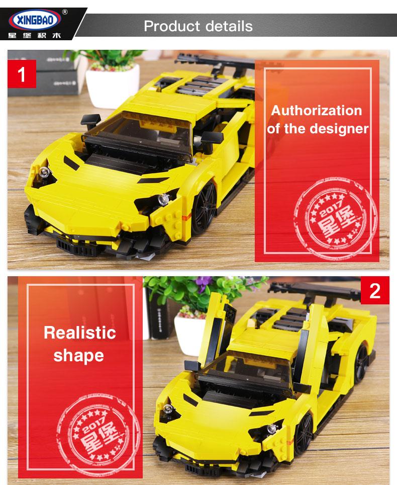 XINGBAO XB-03008 Yellow Lightning Lamborghining Building Block 45