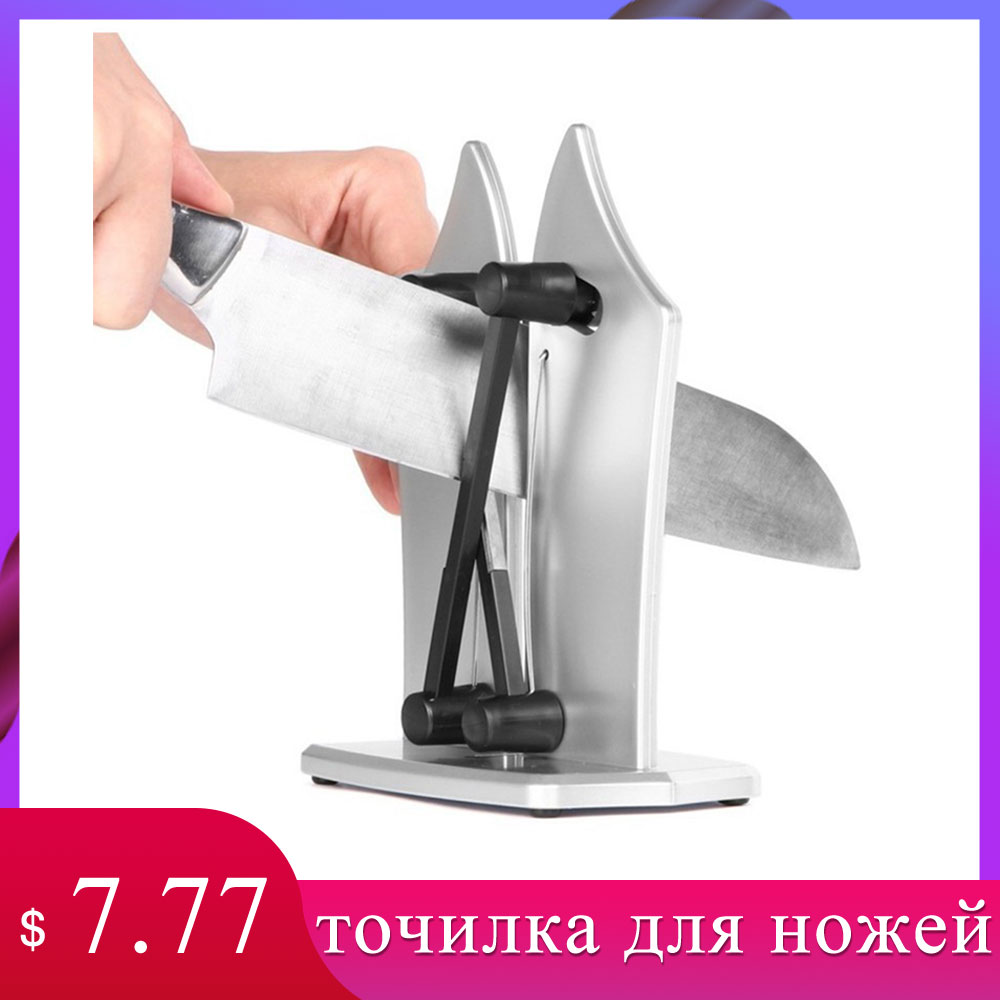 Knife-Sharpener Spring Multipurpose Professional Kitchen Carbide Tungsten Non-Slip-Base title=