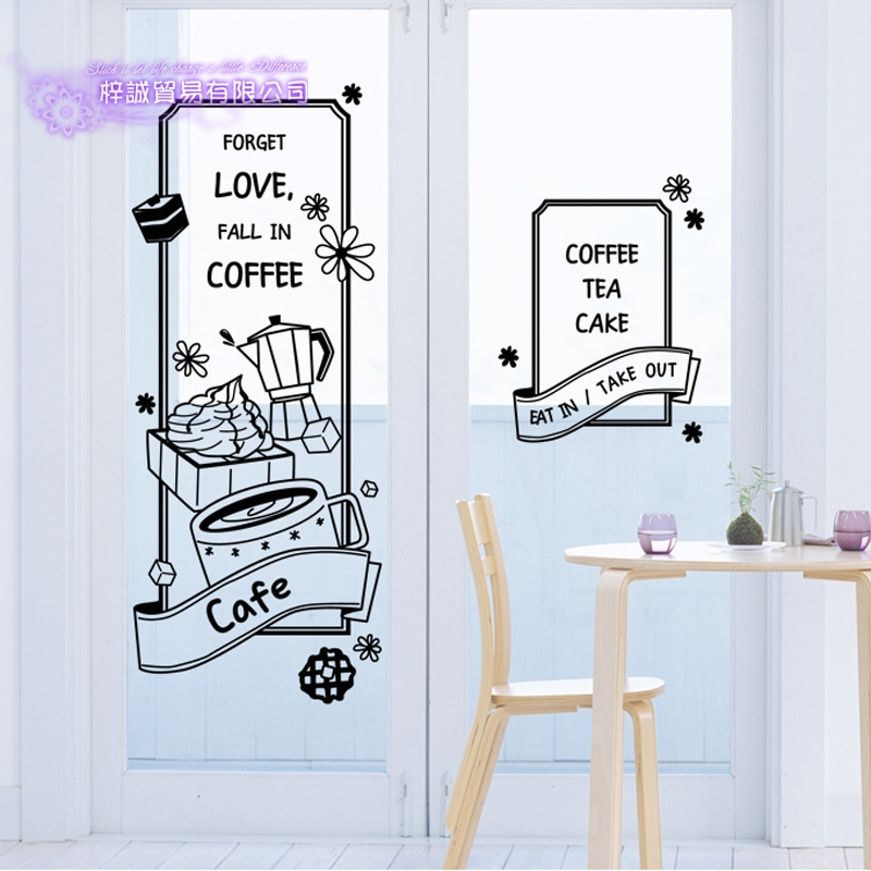 DCTAL Coffee Sticker Ice Cream Decal Cafe Poster Vinyl Art Wall Decals Pegatina Quadro Parede Decor Mural Coffee Sticker