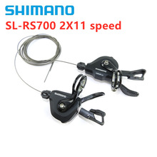 Bicycle-Accessories Bike 2x11-Speed RS700 Shimano Flatbar Set-Black