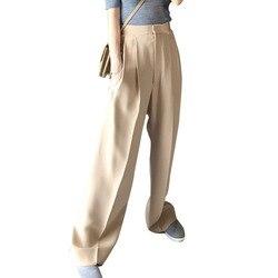 Женские брюки-клеш с высокой талией