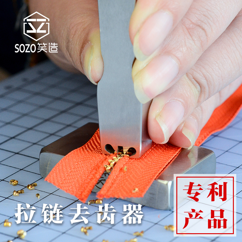 Steel Tooth Remover Scoops Cutter #3 #5 Zipper Gear Remover Handcraft DIY Tools