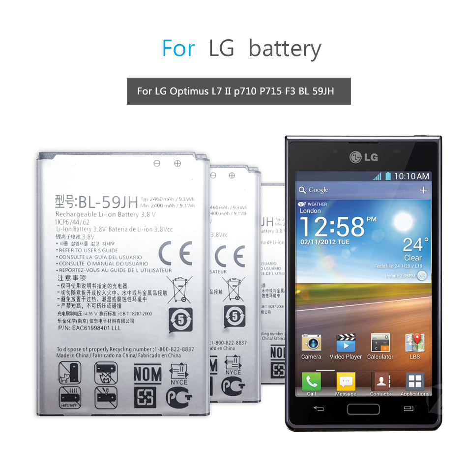 for Verizon LG Lucid 2 II VS870 Replacement Battery BL-59JH Free Adhesive Tool