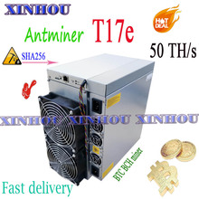 old Asic Miner AntMiner T17e 50T with PSU Bitcoin miner More economical than S9 S17 T17