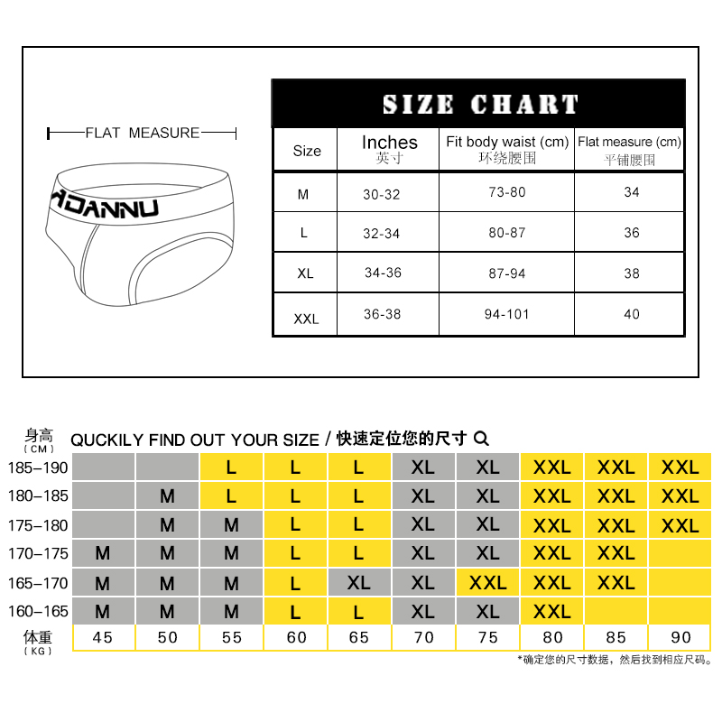 Hot Sale Cotton Sexy Gay Men Underwear Bikini Men Briefs Letter Breathable Mens Briefs Underwear Shorts Male Underwear AD44