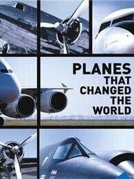 改變世界的飛行器