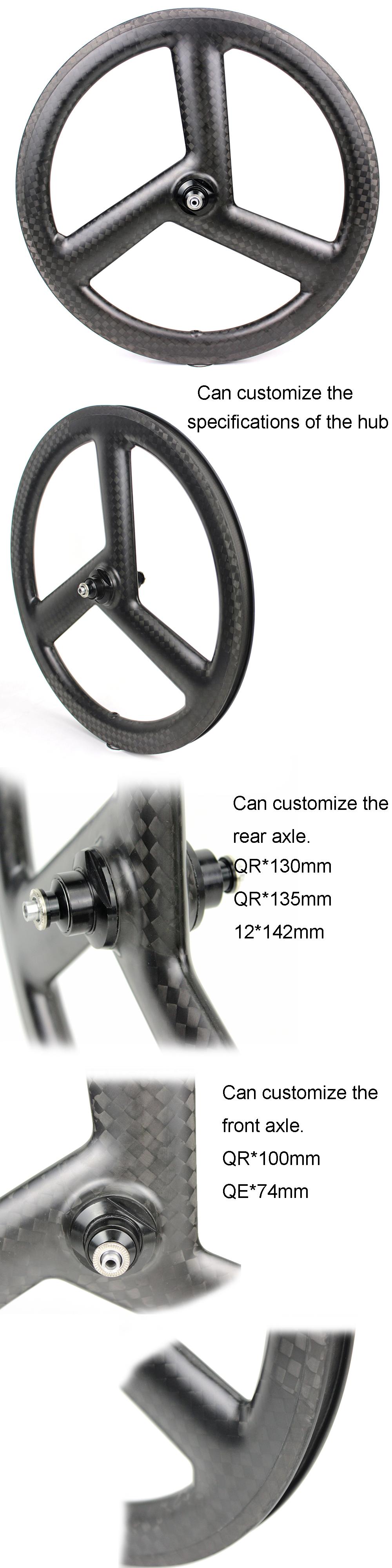 Folding Bike Wheels 451mm 3 spoke bicycle BMX carbon rims