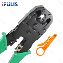 HT-315 Clamp Network Cable Crimping Set Scissors Wire Stripping Pliers Small Computer Clamping Head Engineering Port Dual-use