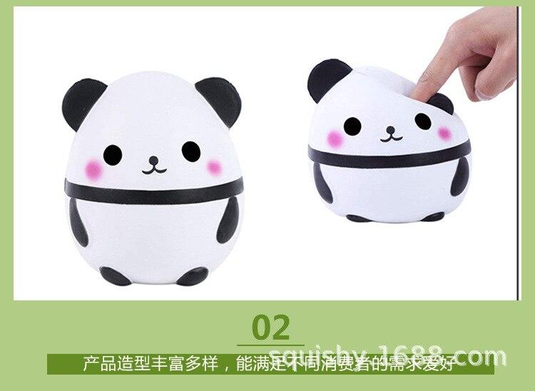 熊猫蛋_08.jpg