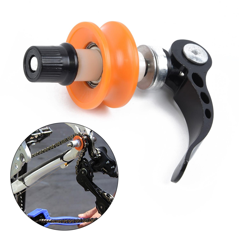 1pcs Cycling Bicycle Bike Cleaning Dummy Hub Tool Chain Keeper Holder 7*6.5cm