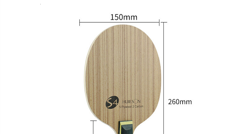 Huieson Professional Technology 5 Ply Composite Wood 2 Carbon Layer Table Tennis Racket Blade for LoopKilling Players S4 (2)