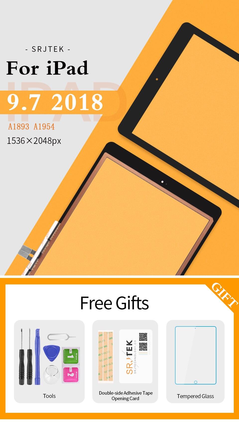 iPad-2018-XIANQGING_01