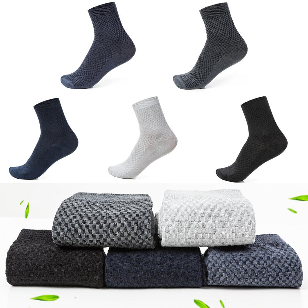 Men Socks Casual Deodorant Solid Business Anti Bacterial Fiber Soft Bamboo Socks
