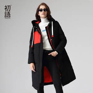 Toyouth зимнее пальто 2017, женская обувь пэчворк толстовка модная однотонная белая утка вниз мягкий длинная парка