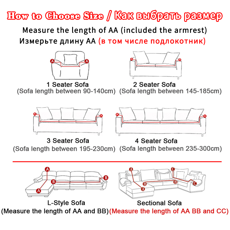 All-wraped-Sofa-Cover-Slipcover-Printed-Elastic-Stretch-Couch-Cover-Case-for-Corner-Sectional-Sofa-Single (1)