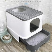Cat-Litter-Box Deodorant Cat Toilet Top-Entry Fully-Closed Extra Drawer Splash-Proof