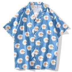 Рубашка в стиле хип-хоп с цветочным принтом маргариток, летняя пляжная уличная гавайская рубашка с коротким рукавом, мужская повседневная р...