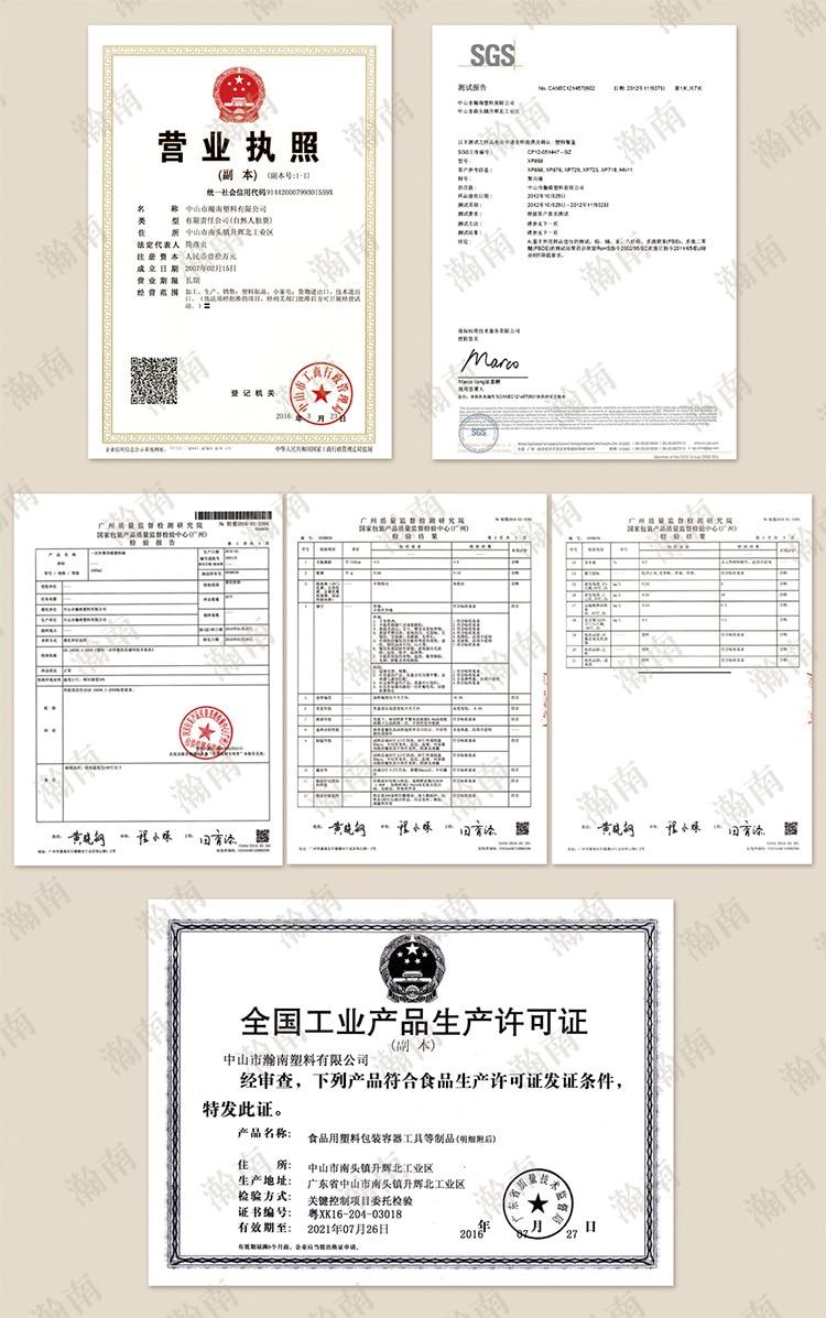 荣誉证书 2