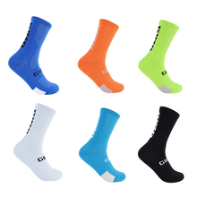 Cotton Socks Thigh New Cycling Men