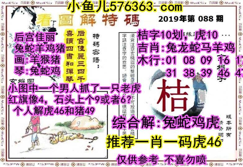 Hfda54e29fee245cbb0d939e11153a9232.jpg (783×541)