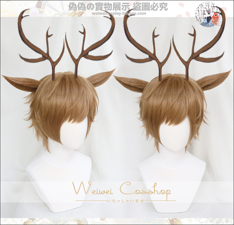 2019 New Anime BEASTARS Cosplay Louis/Haru/Legoshi Wig with Rabbit/Wolf/Deer Ears Personified Beasts Cosplay Hair Wig Halloween