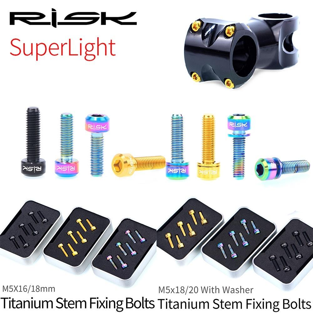 6Pcs RISK MTB Road Bike Bicycle Stem Bolts Fixed Screw M5*18//20mm Ti Alloy Parts