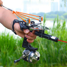 Slingshot Shooting Catching Arrow Bow Fishing-Compound Powerful And High-Speed