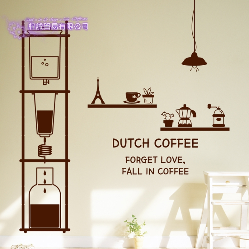 DCTAL Coffee Sticker Coffee Machine Decal Cafe Poster Vinyl Art Wall Decals Pegatina Quadro Parede Decor Mural Coffee Sticker