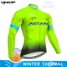 Jersey-Clothing Jacket Bicycle-Clothes Triathlon-Wear MTB Cycling STRAVA ASTANA Mountain