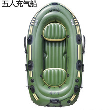 Thickened drifting boat kayaking outdoor lake fishing inflatable boat with cushion