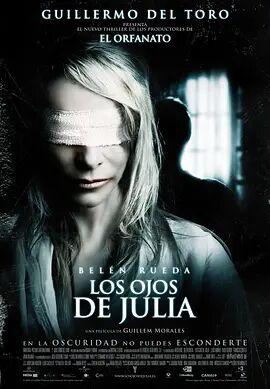 朱莉娅的眼睛