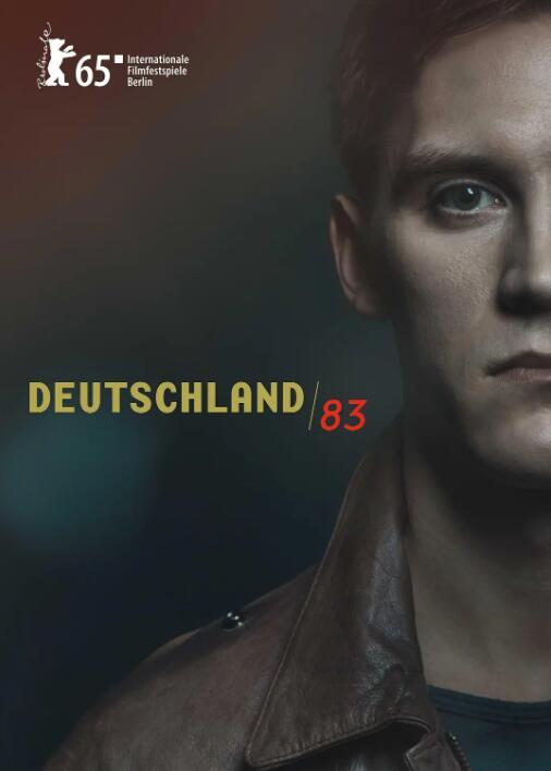 德国八三年第一季
