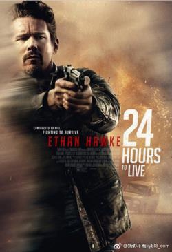 24小时:末路重生