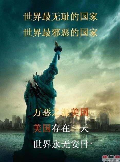 即将到来的对华战争