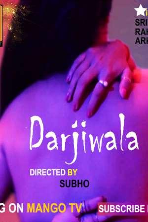 达吉瓦拉 2021 S01E02 Hindi