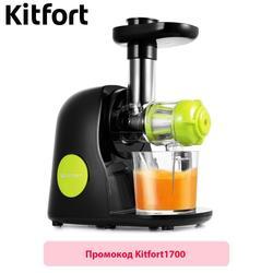 Шнековая соковыжималка Kitfort KT-1111