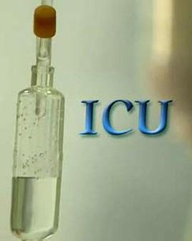 ICU的日与夜