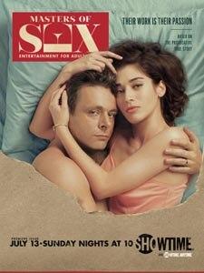 性爱大师第二季