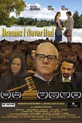 我从未有过的梦