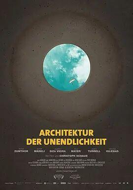 建筑梦无限