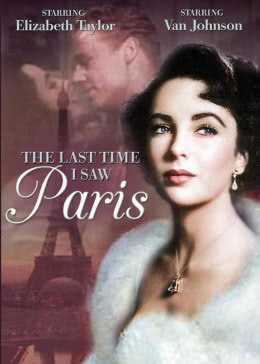 我最后一次看见巴黎