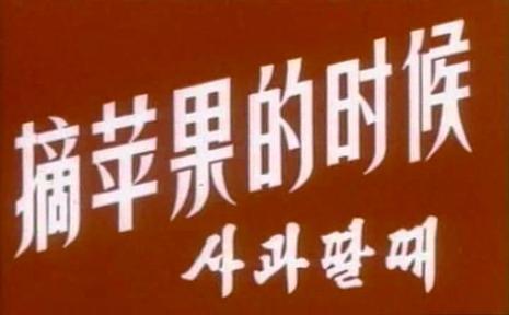 新天龙八部1982版