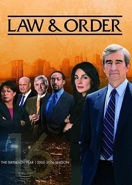 法律与秩序第十六季