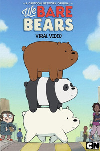 熊熊三贱客第三季