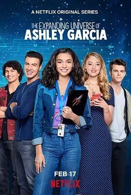 阿什丽·加西亚的扩阔宇宙第二季
