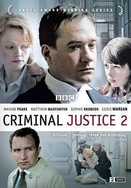 司法正义第二季