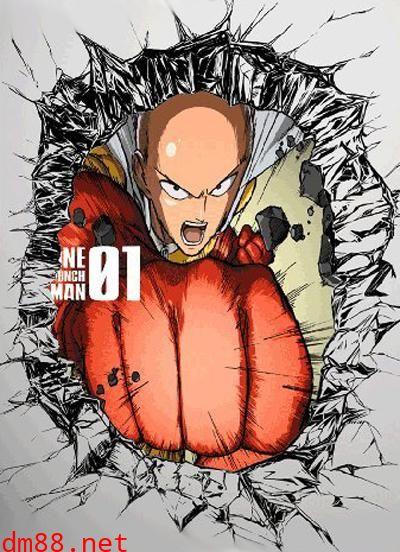 一拳超人OVA1