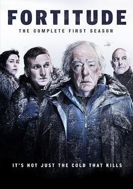 雪岛迷踪第一季
